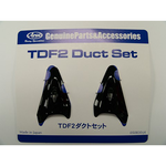 TDF DUCT-2 SET Black *DISCONTINUED