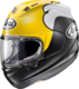 2016 Corsair-X KR-1 Yellow - Front
